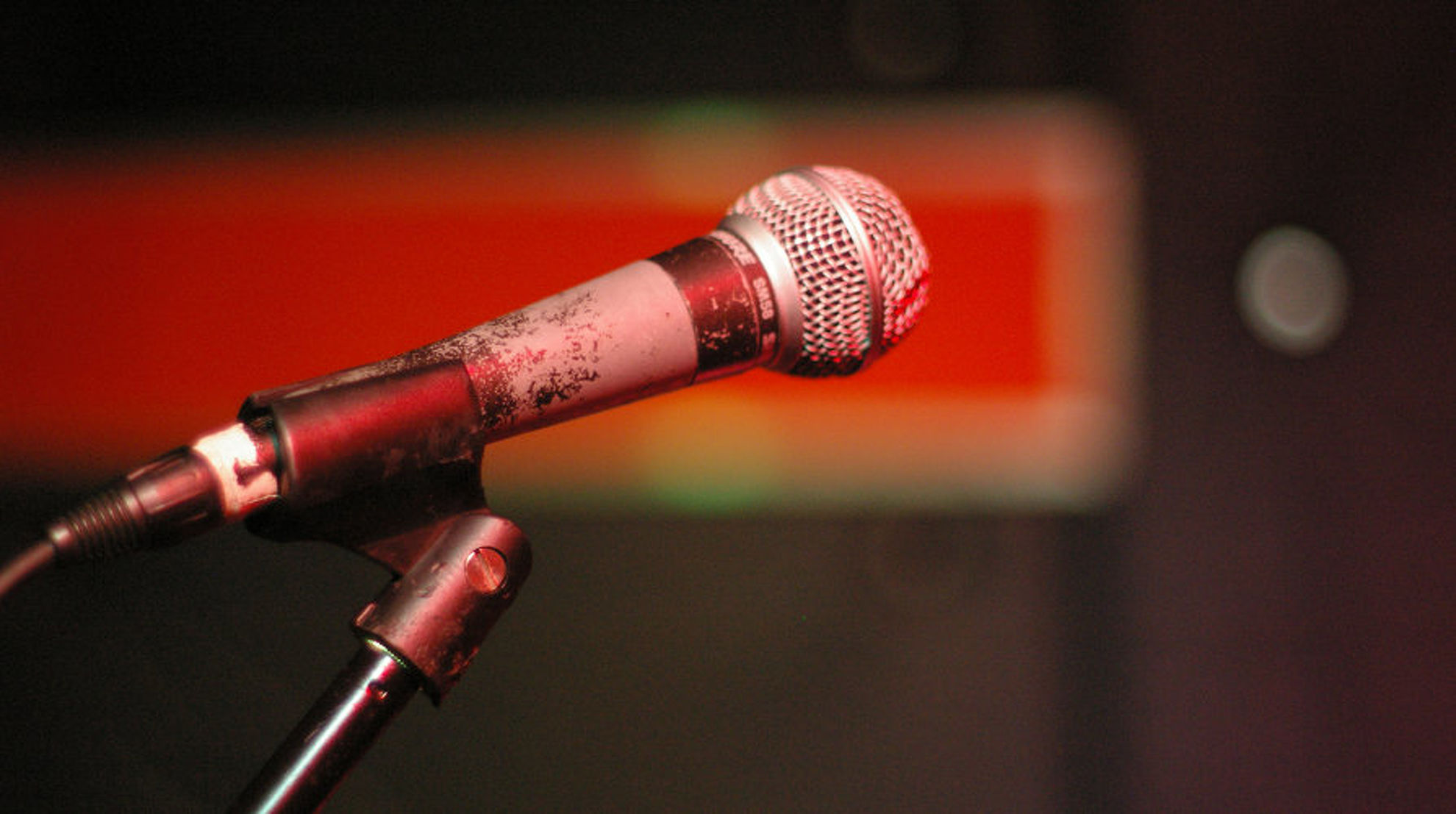 Explore the Live Lounge