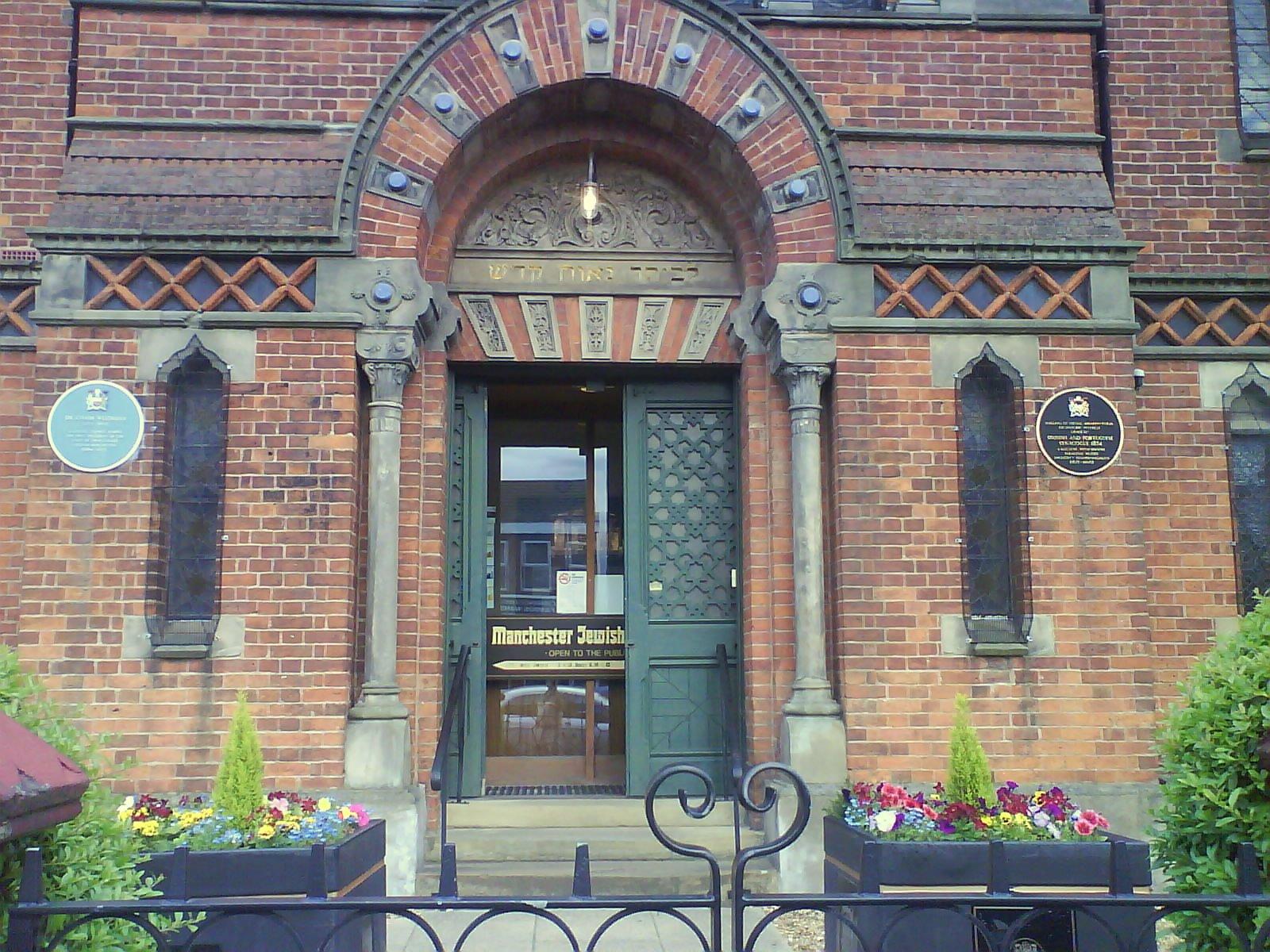 Manchester Jewish_museum_2