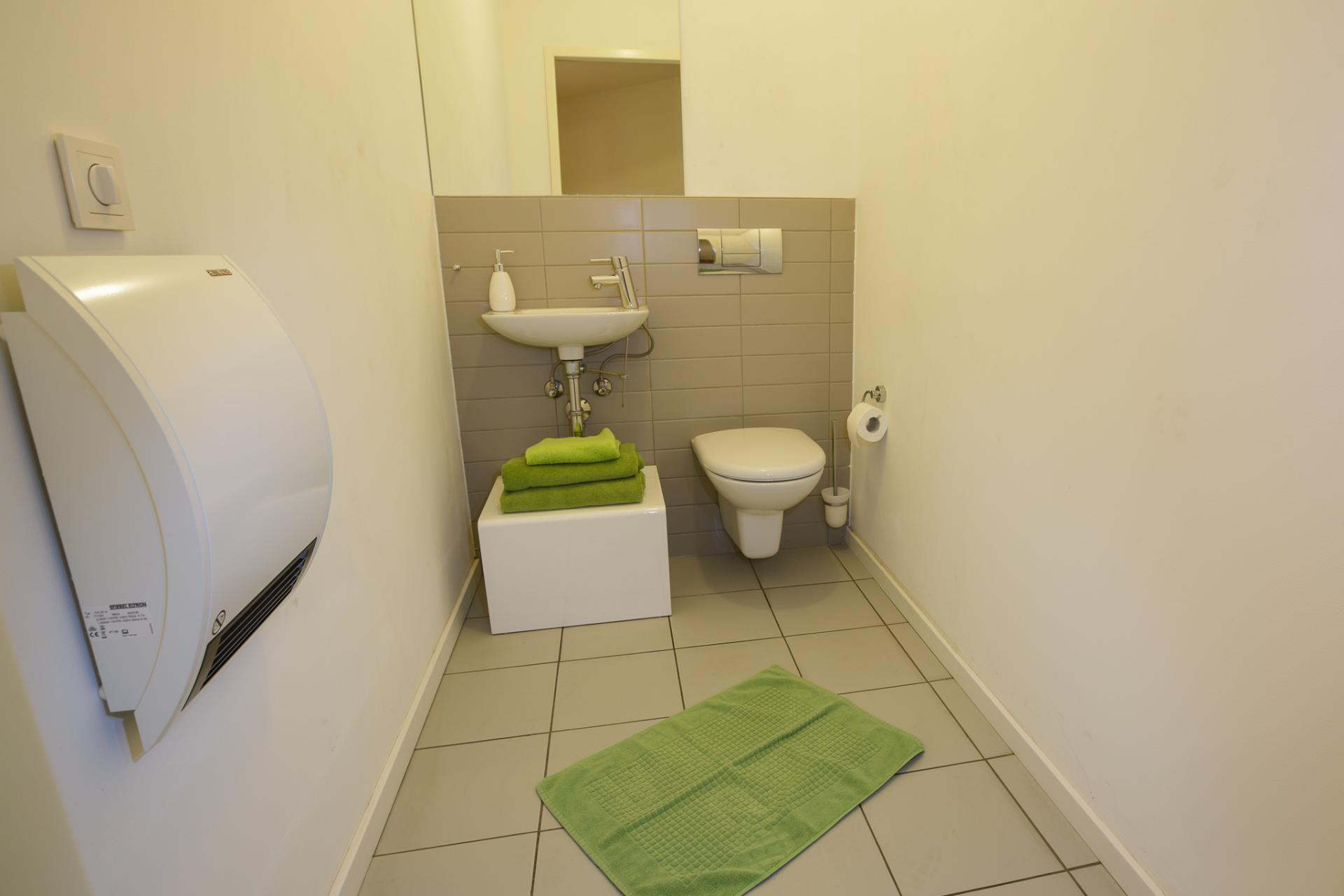 Clean WC at Brera Am Plaerrer 2 Apartments - Citybase Apartments