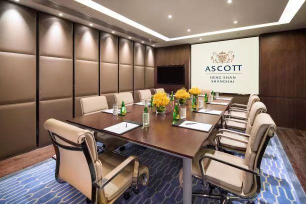 Meeting Room at Ascott Heng Shan Apartments - Citybase Apartments