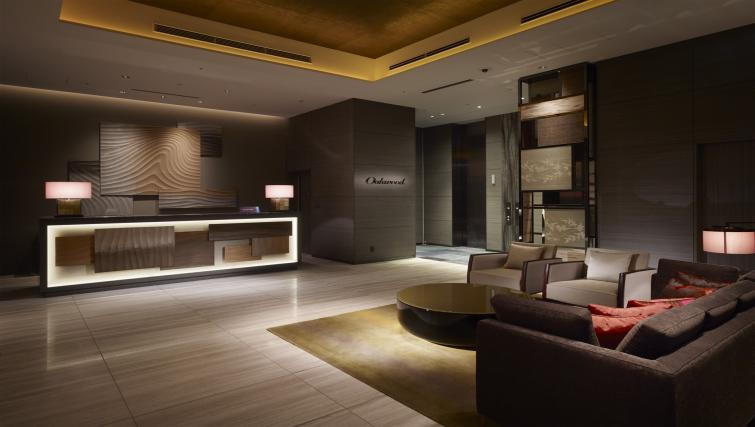 Reception at Oakwood Premier Tokyo - Citybase Apartments